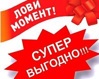 Скидка на ИК-термометры и пульсоксиметры с 3 января!